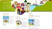 Strona www ze sklepem internetowym